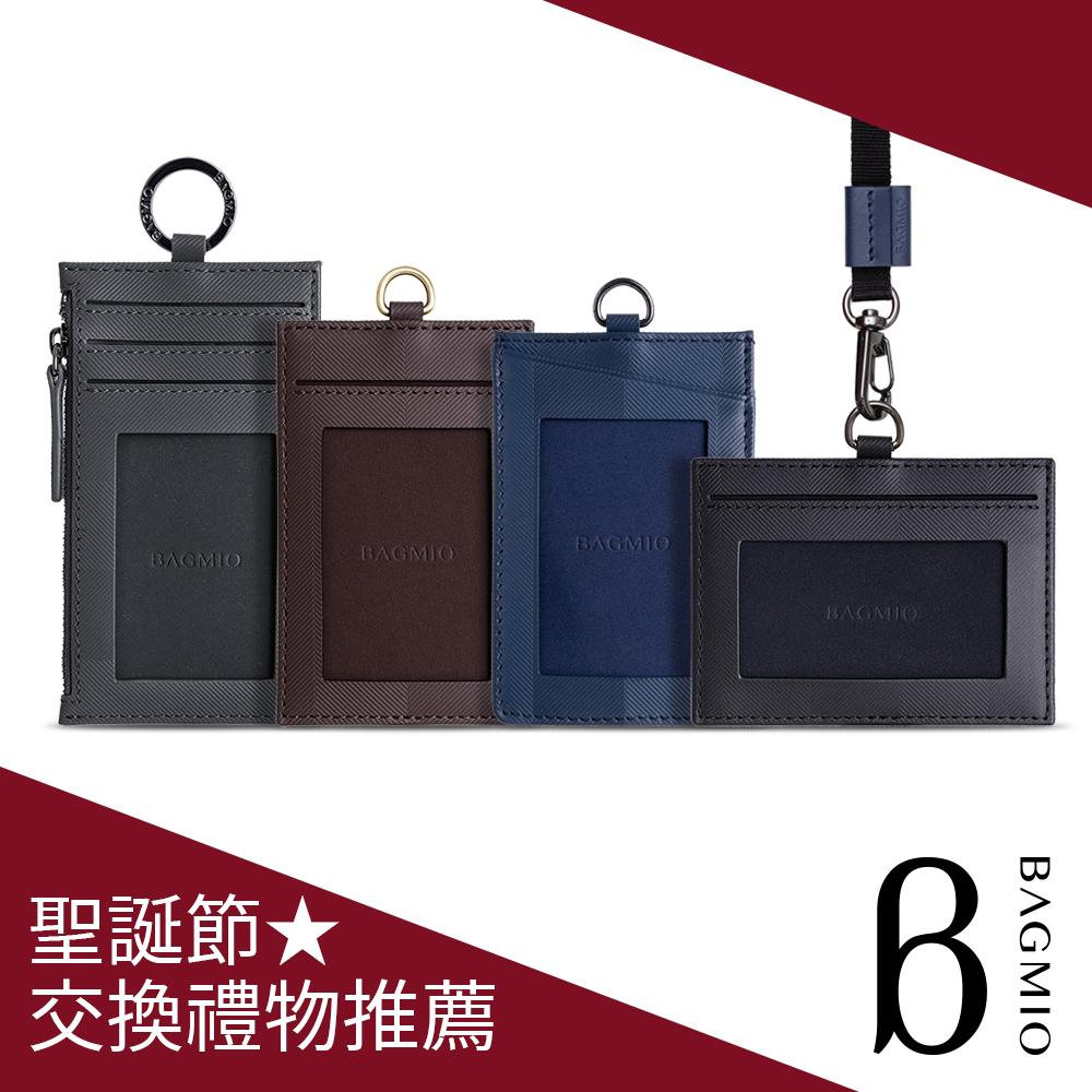 [交換禮物] BAGMIO 牛皮鑰匙零錢包/證件套 任選$788