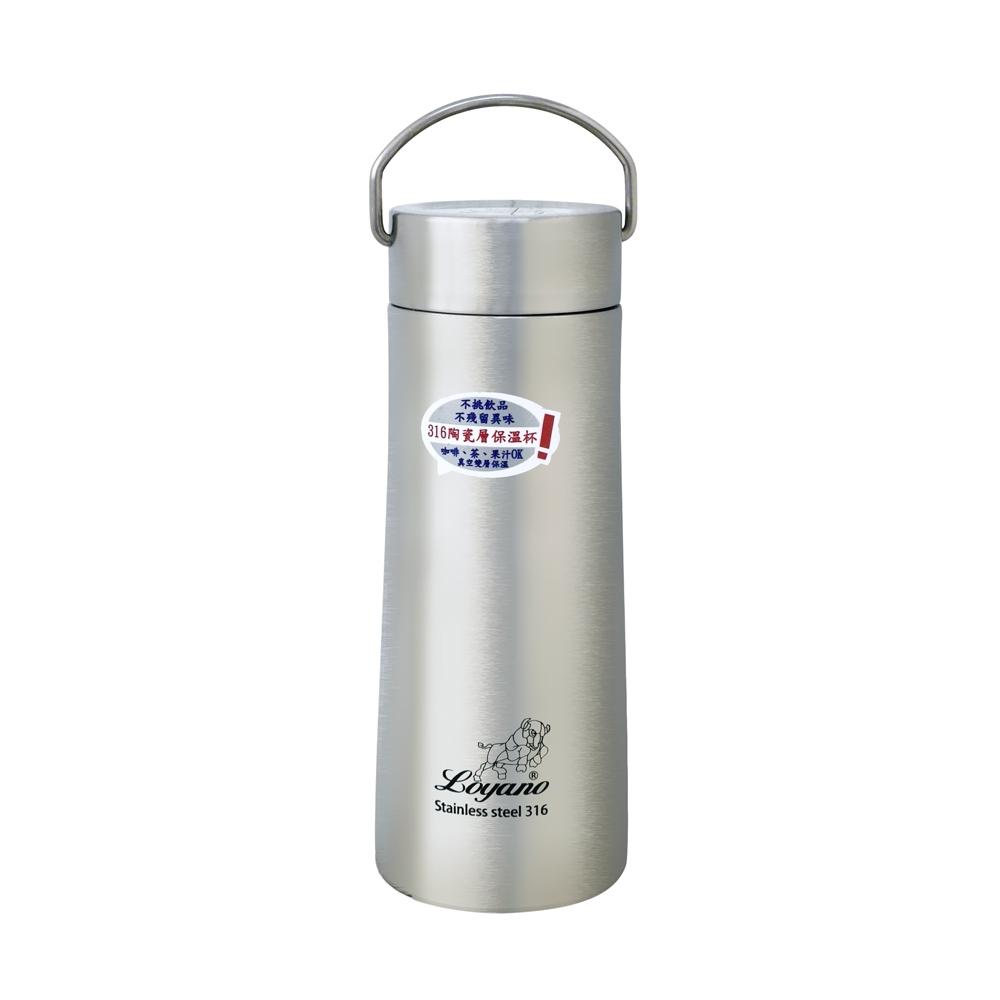 LOYANO羅亞諾 316陶瓷層保溫瓶杯550ml(白鐵色) LY-073