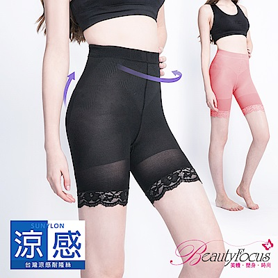 [團購]BeautyFocus 280D蕾絲輕薄彈力塑褲(2入)