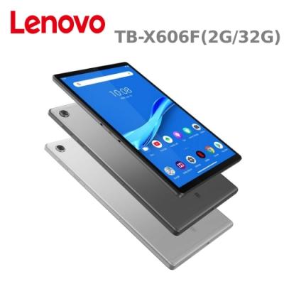 Lenovo Tab M10 FHD TB-X606F 10.3吋平板電腦 (2G/32G)