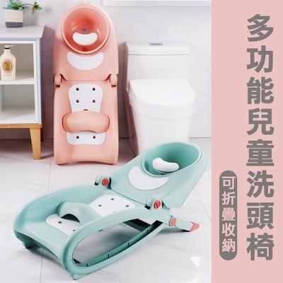多功能折疊式兒童洗頭椅 洗頭神器 小孩洗髮凳 洗頭床 幼童洗頭躺椅