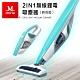 Mdovia 高效鋰電直立手持 二合一 14.4V 吸塵器 (福利品) product thumbnail 2