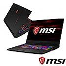 MSI微星 GE75-091 17吋電競筆電(i7-8750H/RTX2070/16GB