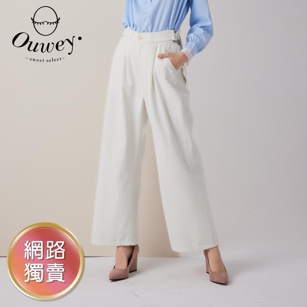 OUWEY歐薇 復古高腰牛仔可調式寬褲(白)3211108611