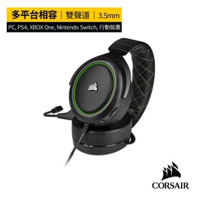 【CORSAIR海盜船】HS50 PRO STEREO 電競耳機-綠色