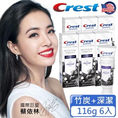 美國Crest-3DWhite自然亮白牙膏116g超值6入組(竹炭+深潔)