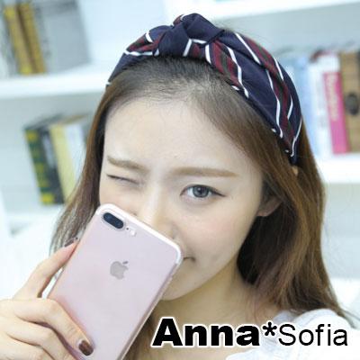 【2件7折】AnnaSofia 斜帶型紋中央結 韓式寬髮箍(藍紅系)
