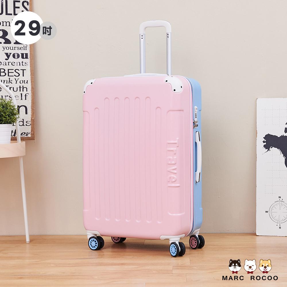 MARC ROCOO-29吋-輕甜繽紛大容量行李箱-0052XJ-水晶藍粉