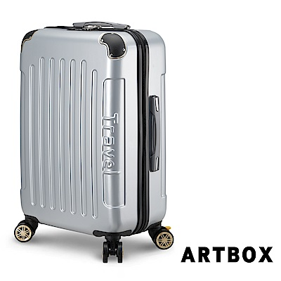 【ARTBOX】旅人極簡 26吋剎車輪TSA海關鎖行李箱(銀色)