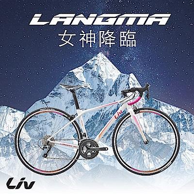 Liv LANGMA SL2 鋁合金女神公路車