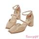 Grace gift X Kerina-聯名方頭雙帶設計中跟鞋 杏壓紋 product thumbnail 1