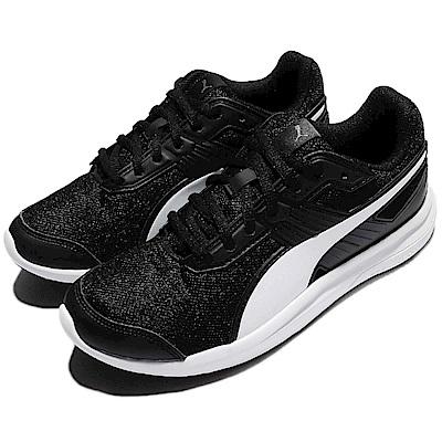 Puma 慢跑鞋 Escaper Mesh 運動 男鞋