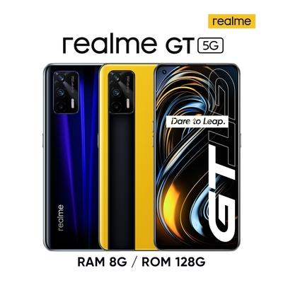 realme GT 5G (8G/128G) S888 全速戰神旗艦機