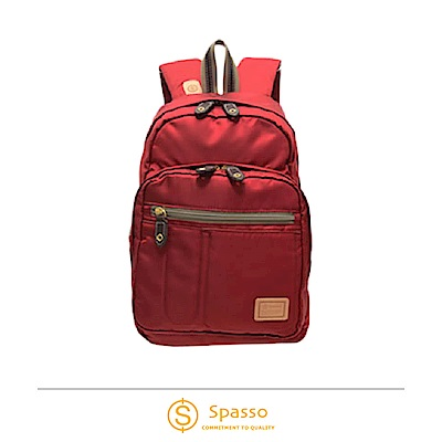 SPASSO 日本同步款 超輕量休閒後背包  紅色