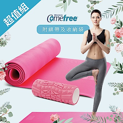 Comefree超厚瑜珈墊與肌筋膜滾筒優惠組-8mm加厚瑜珈墊(粉)+肌筋膜按摩滾筒(弱)