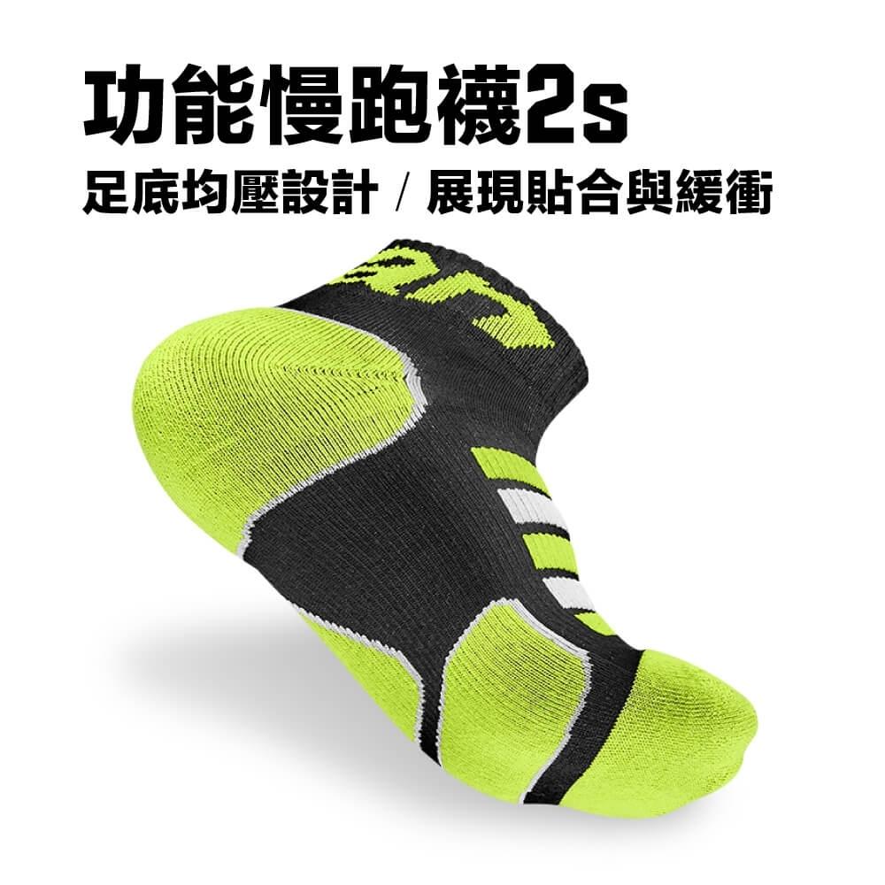 【titan】太肯 功能慢跑襪 2s 黑/黃 3雙 馬拉松 跑步 健走專用 足底均壓