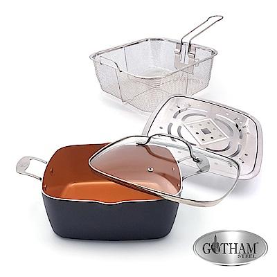美國GOTHAM鈦金陶瓷多功能雙耳方型不沾鍋具組(28cm附蓋、蒸架、油炸籃)(快)