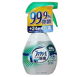 日本P&G 布類香氛噴霧(370ml)