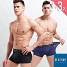 [時時樂限定]HENIS極致零著感超薄透氣迷彩腰帶四角褲 (激寒加碼3+3入)