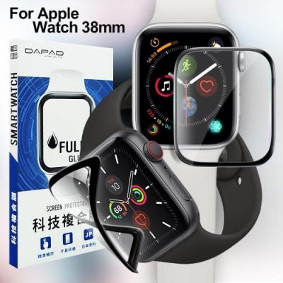 DAPAD for Apple Watch 38mm 3D曲面科技複合膜