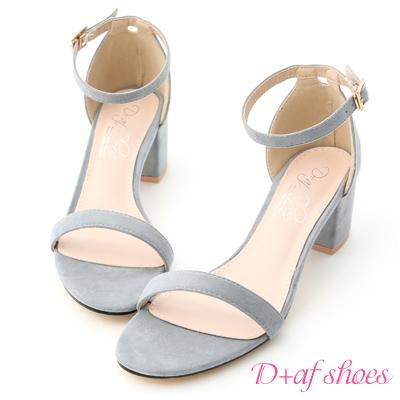 D+AF 氣質魅力.簡約一字繫踝中跟涼鞋*藍