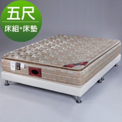 Homelike 克萊三線精梳棉獨立筒床組-雙人5尺(二色)