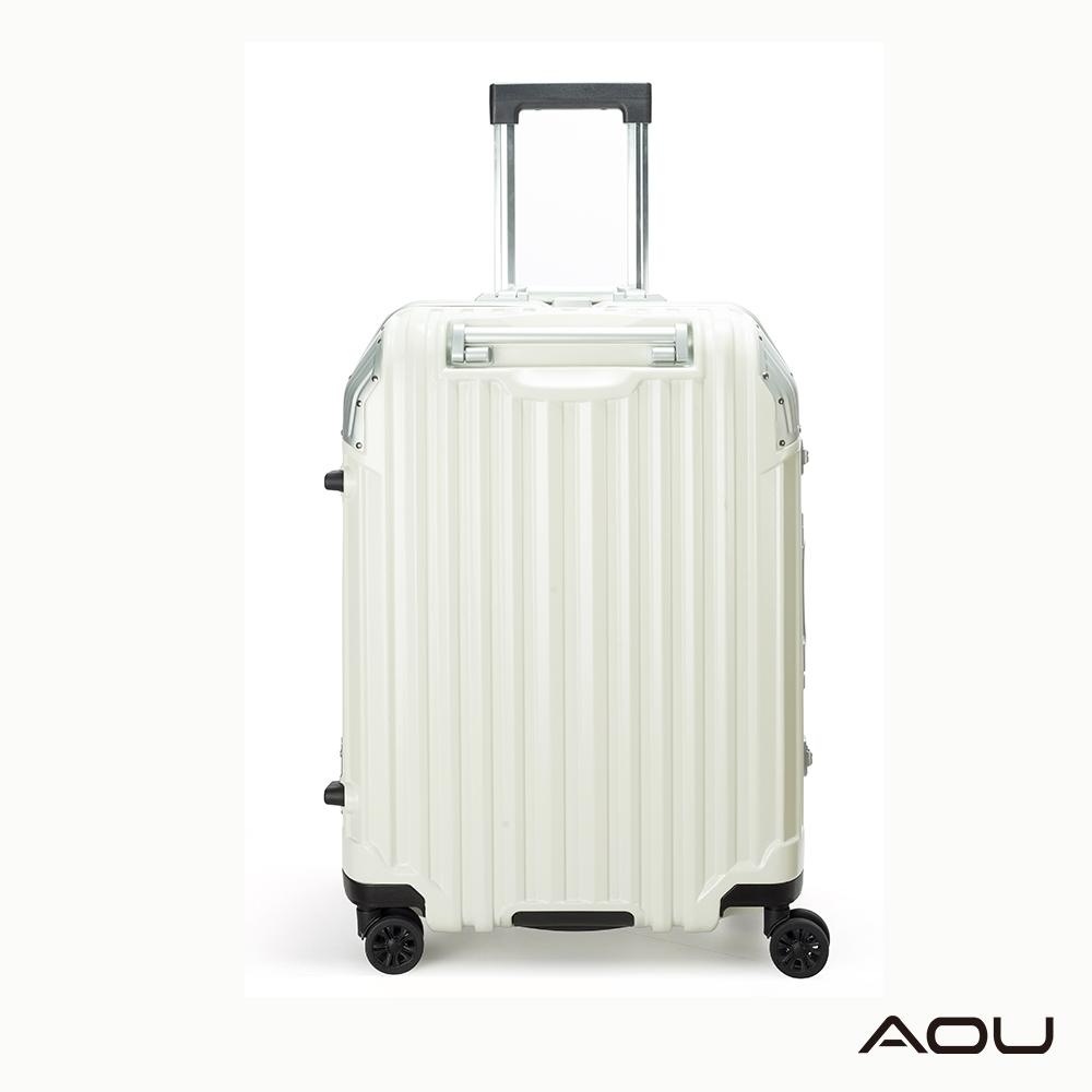 AOU 節奏生活 19.5吋蜂巢結構省力手把TSA海關鎖 鋁框箱(白色)90-031C