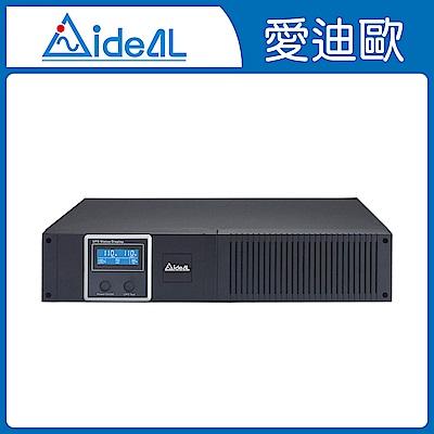 愛迪歐IDEAL 3000VA LCD 19吋 在線互動式不斷電系統 IDEAL-7730BR(1800W)