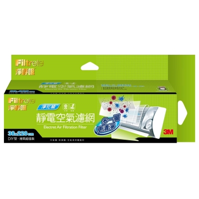 3M 淨化級捲筒式靜電空氣濾網 9808-R