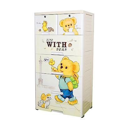 【Mr.box】大面寬-五層抽屜式附輪收納櫃(熊熊上學)