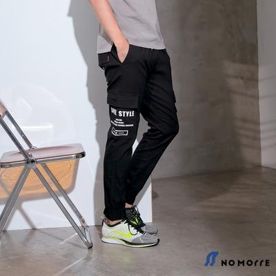 NoMorre 極致彈力輕薄字母印花束口工作褲-黑色