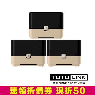 (福利品)TOTOLINK T10 AC1200 Mesh Wi-Fi 無線網路系統路由器-9成新