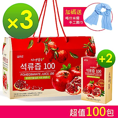 【韓國IZMiZ逸直美】高濃度紅石榴鮮榨美妍飲禮盒3箱+美妍飲2盒 (超值100包)