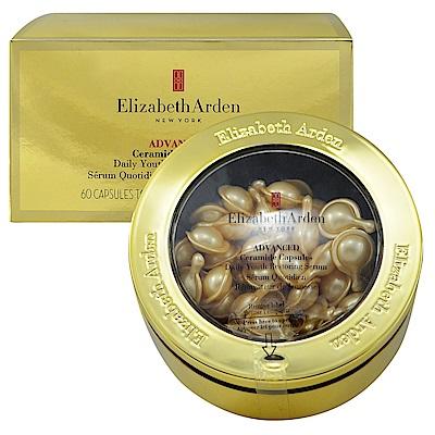 Elizabeth Arden 伊莉莎白雅頓 超進化黃金導航膠囊 60顆