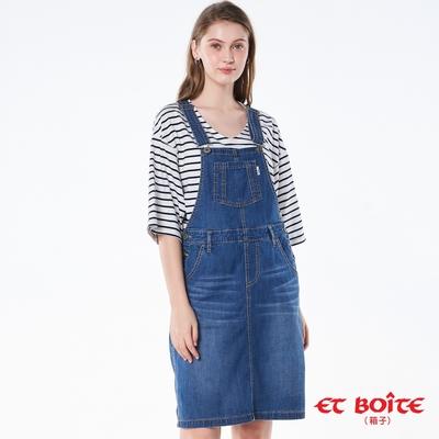 ETBOITE箱子 BLUE WAY –零著感吊帶及膝裙