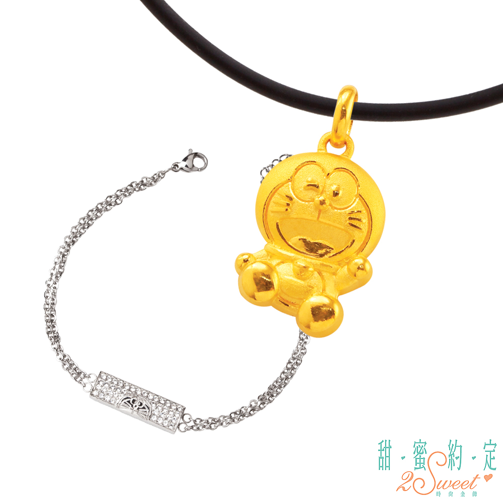 甜蜜約定 Doraemon 魅力哆啦A夢黃金墜子+神秘白鋼手鍊-白