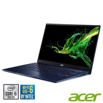 (福利品)SF514-54GT-5709 14吋筆電(i5-1035G1/MX350/8G/512G SSD/Swift 5/藍)