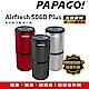 PAPAGO! Airfresh S06D Plus 高效能空氣清淨機 product thumbnail 1