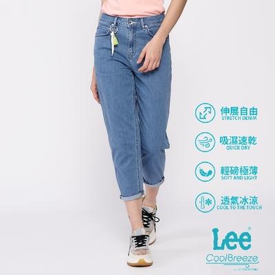 Lee 411 涼感 Cool Breeze 高腰標準合身小直筒 女款 中藍色