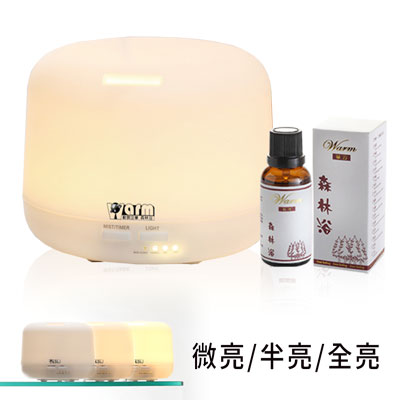 Warm燈控/定時超音波負離子水氧機W-300Y暖黃燈+澳洲單方純精油30ml x 1瓶