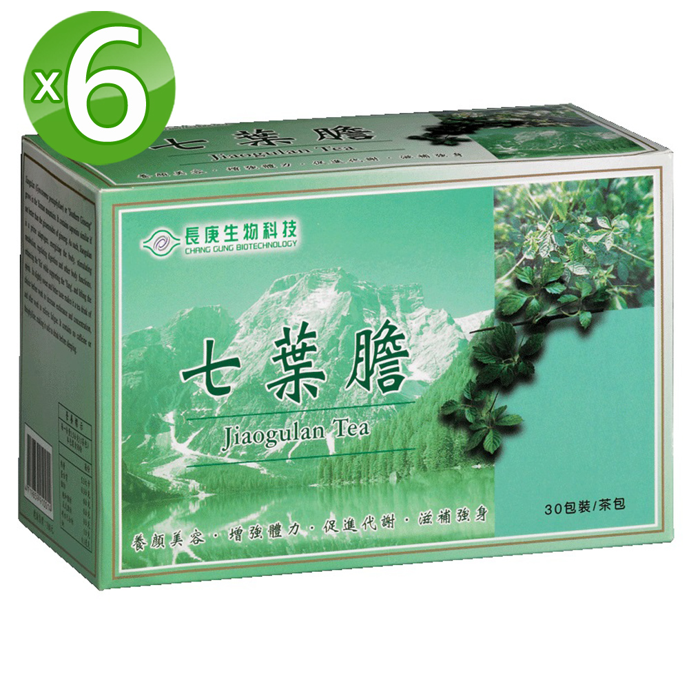 長庚生技 七葉膽6盒(30包/盒)