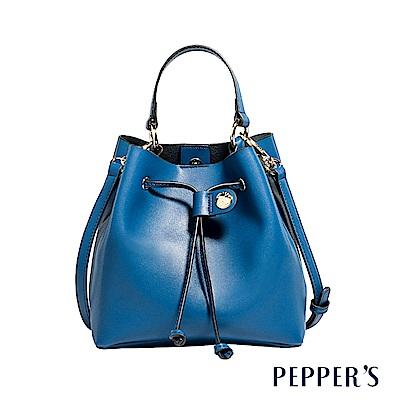 PEPPER`S Callie 牛皮水桶包 - 海水藍