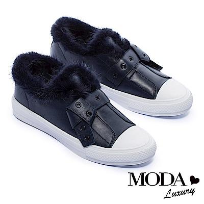 休閒鞋 MODA Luxury 百搭暖意貂毛拼接全真皮厚底休閒鞋-藍
