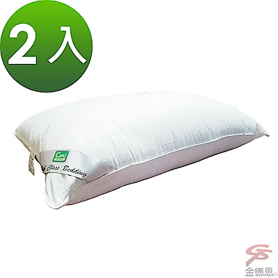 金德恩 台灣製造 頂級可水洗羽絲絨枕47x75cm 兩入