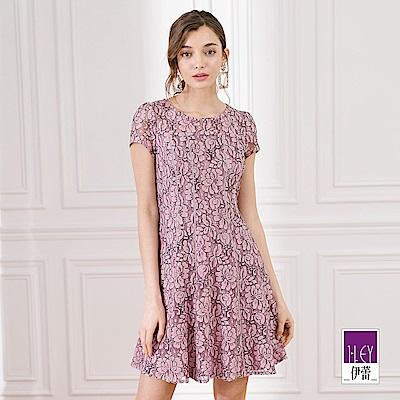 ILEY伊蕾 小蓋袖花朵蕾絲洋裝(紫/米)