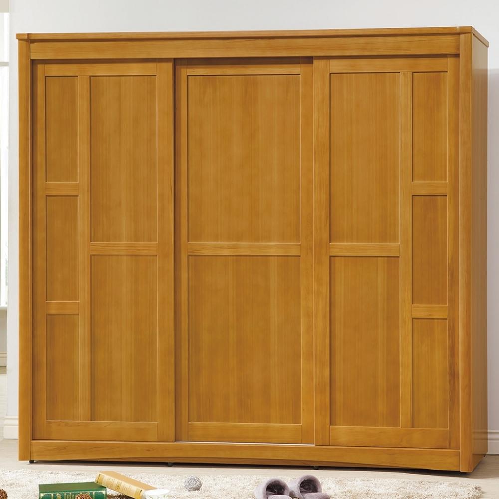 【AS】亞伯實木7.5×7尺衣櫃-228x60x203cm