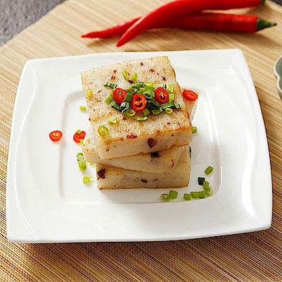 南門點心坊 港式臘味蘿蔔糕(900g)