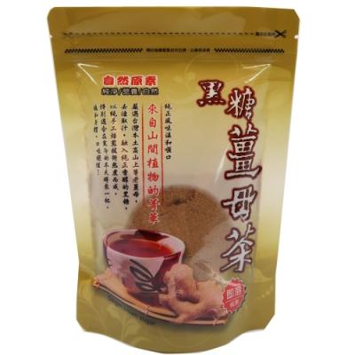 自然原素-黑糖薑母茶240gx10包