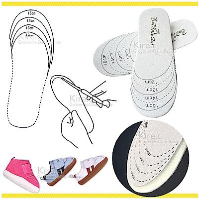 可裁剪真皮兒童鞋墊 透氣防臭鞋墊-超值3雙 嬰兒鞋墊 寶寶鞋 Kiret