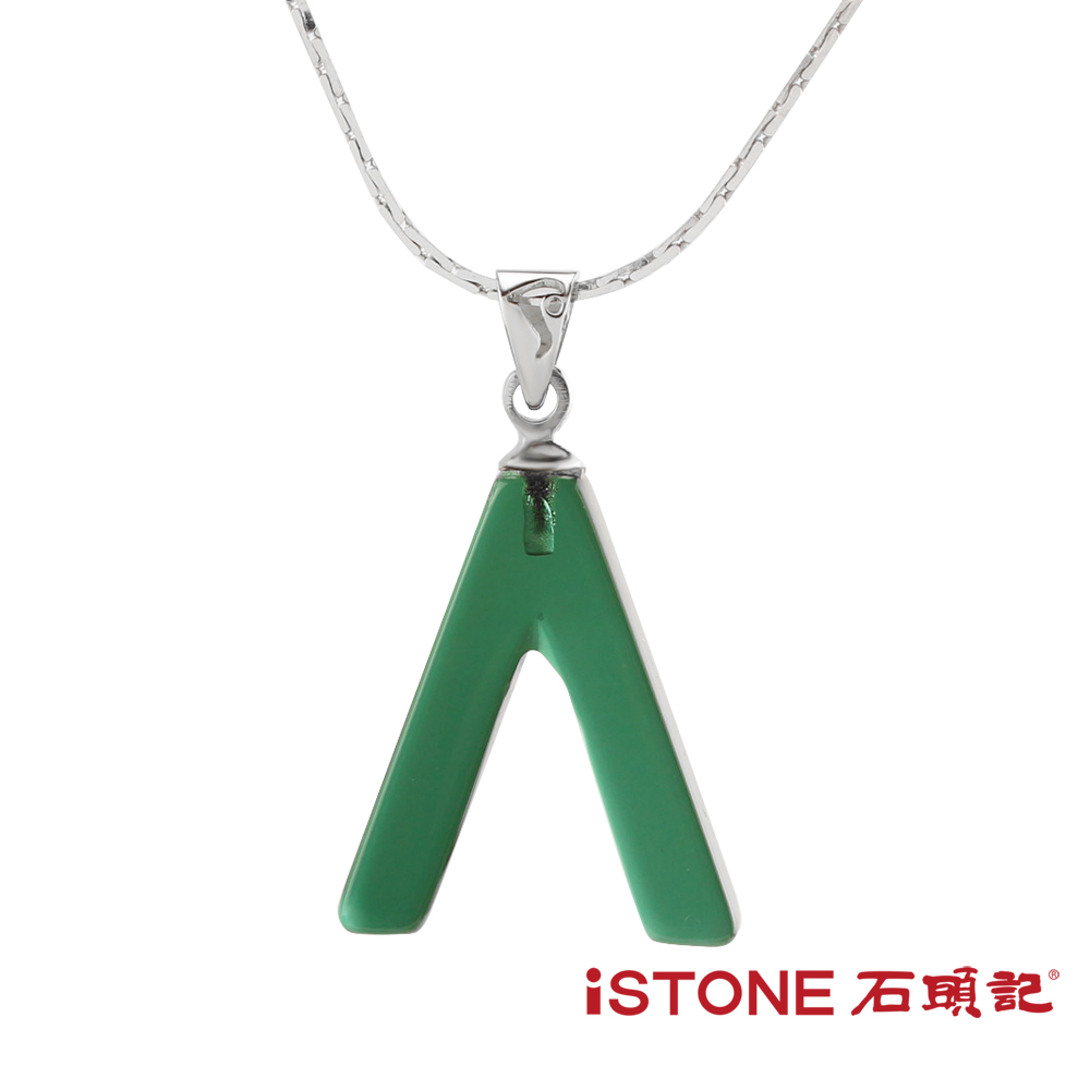 石頭記 綠水晶項鍊-許願骨-小